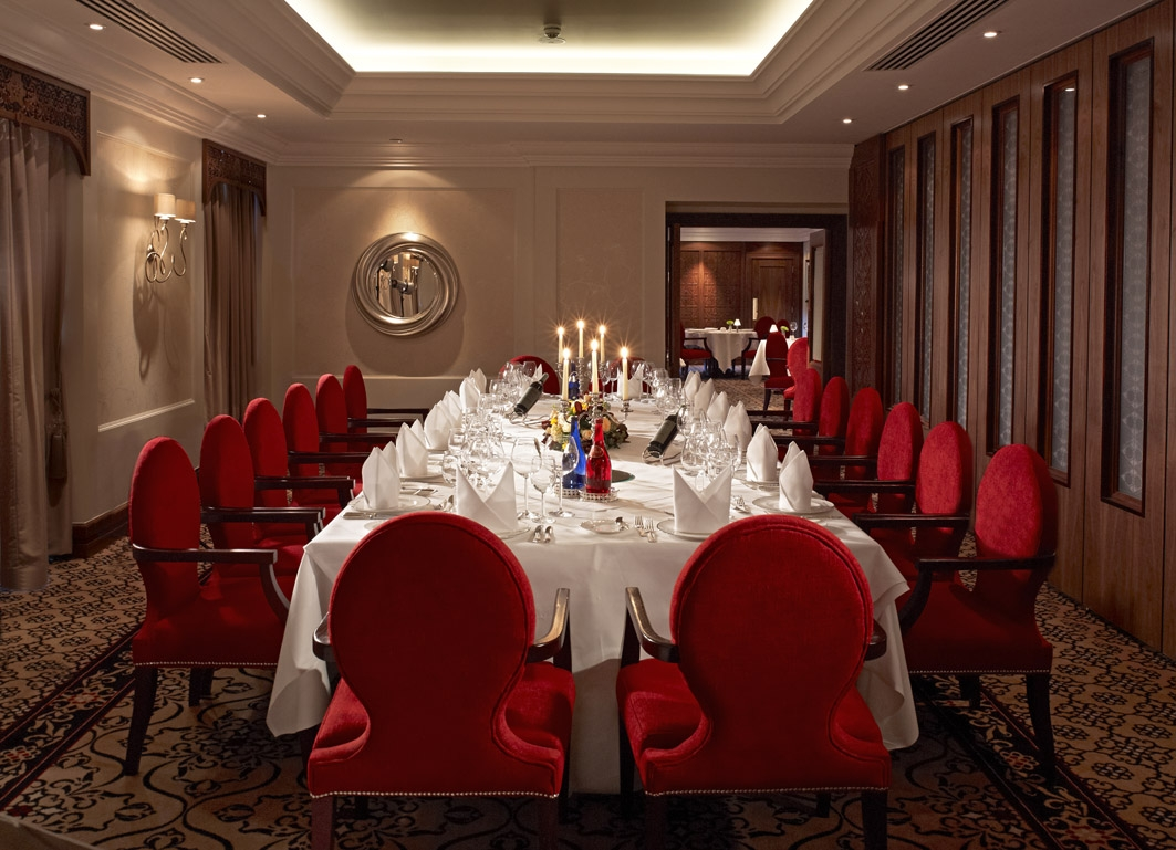 Royal Horseguards Hotel Christmas Party SW1 board room style